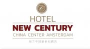 New Century Hotel vacatures